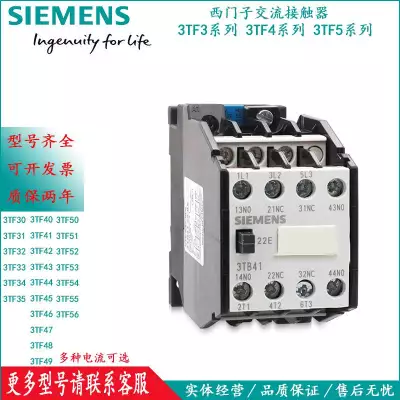 原装西门子3TB40 10-OX交流接触器AC24V~AC380V 现货
