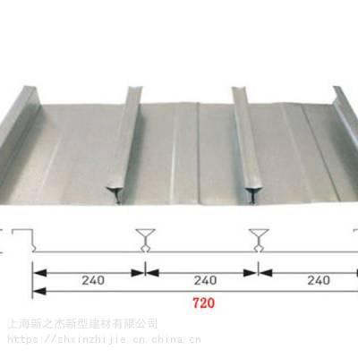 池州压型钢板厂家生产YX65-240-720型闭口楼承板
