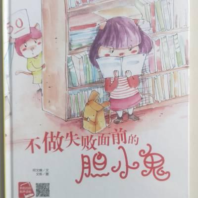 青岛精装绘本卖场各种儿童绘本精选青岛李沧绘本书店配送