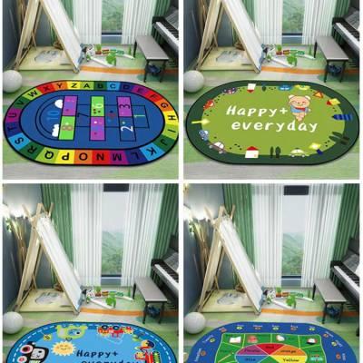 幼儿园地毯