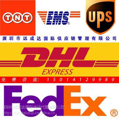 联邦Fedex货代IPIE国际快递物流空运深圳到美国 FBA亚马逊头程