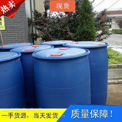 仓库现货 湖北兴发 二甲基亚砜DMSO 225KG/桶 含量99.5%以上 一桶起订