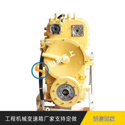 山工SEM680装载机变速箱徐工50装载机ZL50G低转速变速器