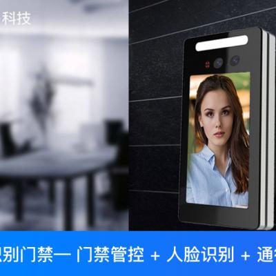 零接触,无感通行的人脸识别门禁系统带给用户极简出入体验