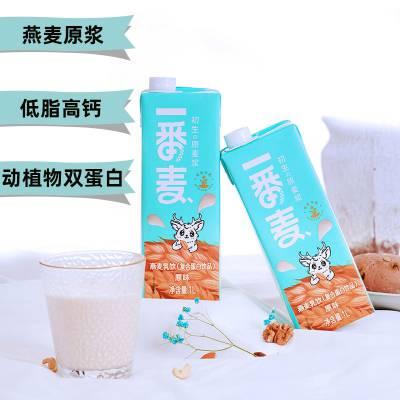 一番麦燕麦饮原味动植物蛋白燕麦奶1L燕麦谷物饮料无添加蔗糖硬核膳食纤维