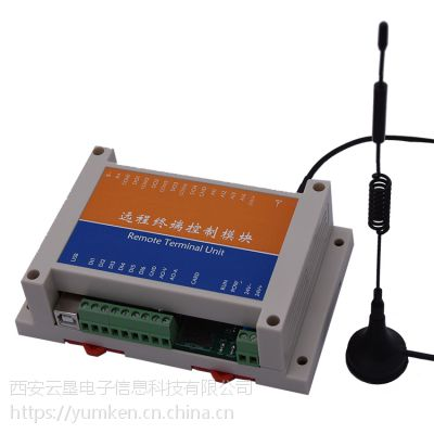无纸记录仪 物联网手机电脑远程监控2G3G4G无线数据采集器模块DTU RTU免费开放物联网云平台