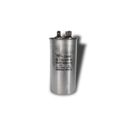 CBB65空调电容器 450V 25UF圆柱铝壳空调防爆电容器