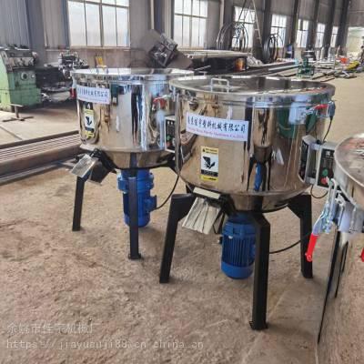 200公斤立式混色机 塑料颗粒混料配料搅拌机佳宇塑机