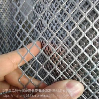 镀锌钢板网 机械防护 工艺品制作 滤芯 菱形金属网 马腾现货
