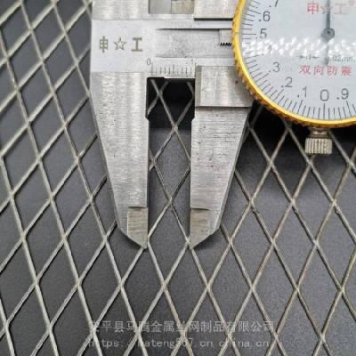 不锈钢小孔钢板网 304 316L 不锈钢网菱形孔 马腾品牌