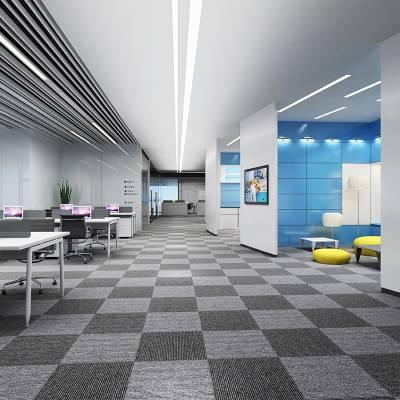 办公室方块pvc地毯选购指南