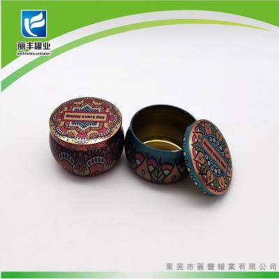 蜡烛铁盒定制 精油铁罐厂家 大豆蜡铁罐包装 马口铁蜡罐 香薰蜡烛盒