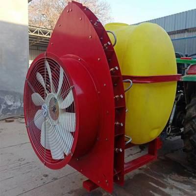农用风送式弥雾喷药机 拖拉机后悬挂喷药机 车载式后置打药机