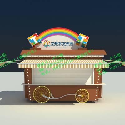 儿童乐园海洋馆商品售卖花车 户外商品轻餐饮移动零售花车