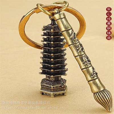 新款金笔钥匙扣创意小礼品钥匙圈定制文昌塔赠品钥匙配饰小挂件