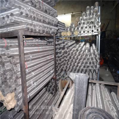 裁条筛网 液压站过滤网可定制 规格齐全 双建