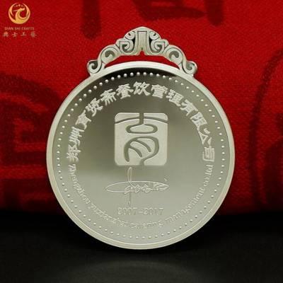 纯银纪念奖牌币类