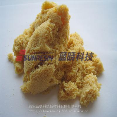 吸附树脂处理废气 蓝晓科技研发生产