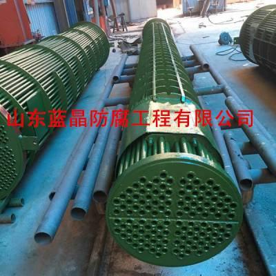 船用冷却器防腐LX-06(SY-99)