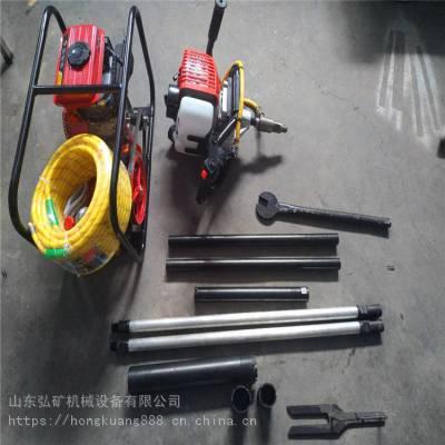 供应背包式勘探钻机 户外取芯勘探背包钻机 矿山钻探地表钻机厂家