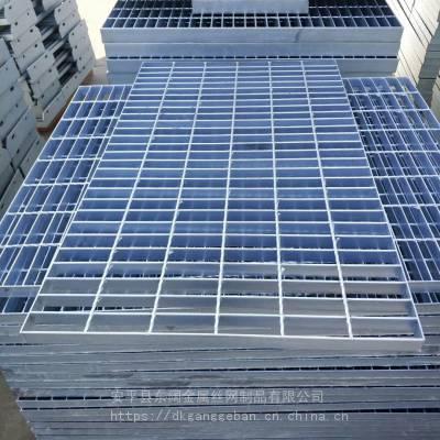 镀锌钢格板A金坛镀锌钢格板厂家A镀锌钢格板供应