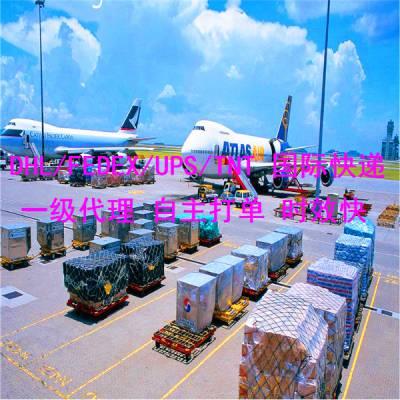查找花都国际空运快递DHL FEDEX TNT UPS货运物流公司 广州锐迈货运