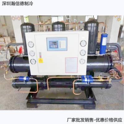 电镀螺杆式冷水机组 1hp冷水机 品质好服务优的激光冷水机 批发厂家