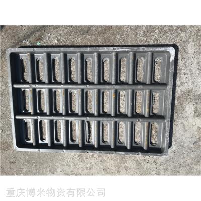 300*500*40树脂沟盖板 加厚水篦子 四川西充库房发货 耐磨防滑