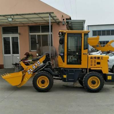 志成供应柴油单缸装载机 生产定做低矮型装载机 建筑工地上料用铲车