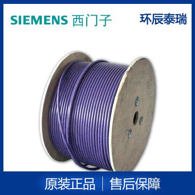 西门子通信紫色电缆