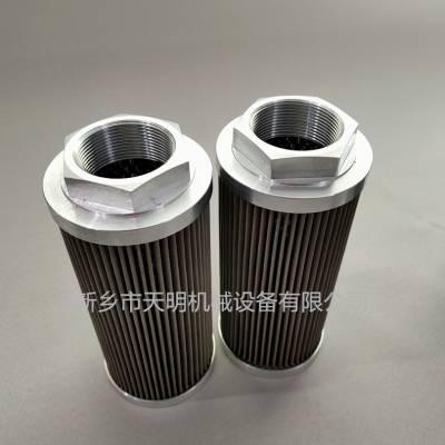 HP16DHL56MSB润滑油双联过滤器滤芯