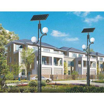唐山小区用太阳能庭院灯/唐山LED庭院灯生产厂家