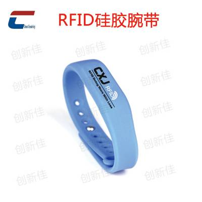 健身房运动打卡RFID手环 防汗防水IC硅胶腕带 定制LOGO智能手腕带