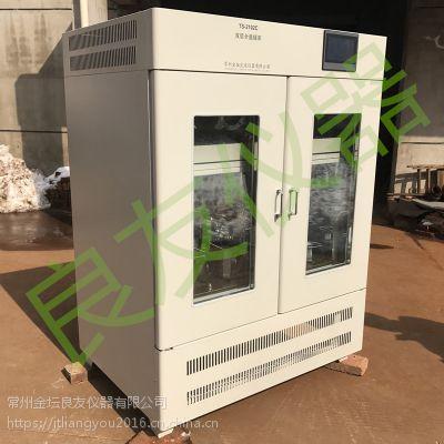 金坛九游会老哥论坛 TS-2102CS实验室触摸屏立式全温摇床厂家