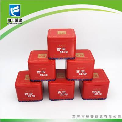 老红糖铁盒包装260克 姜茶气血纯人工调理红糖水 姜枣红糖茶铁盒