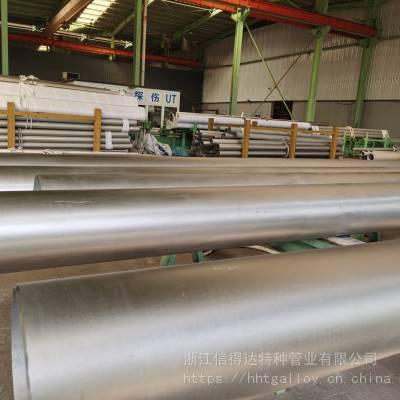 稀有金属R60705无缝锆管江苏厂家定制