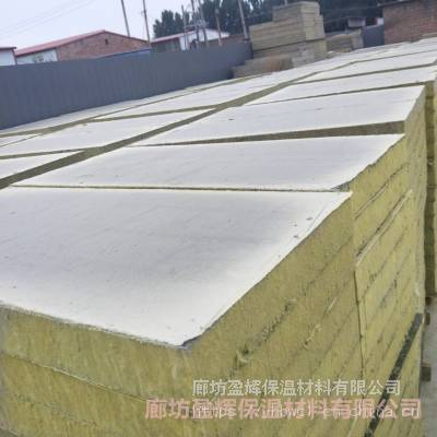 岩棉保温板厂家价格 A级竖丝增强纤维复合板 A级外墙防火隔离带