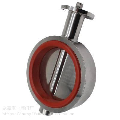 304不锈钢 卫生级对夹蝶阀 卫生级蝶阀D71X-10P 对夹式 通过ISO等