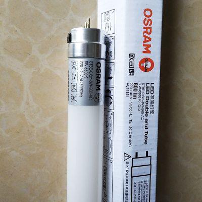欧司朗16W超值双端进电T8 LED灯管