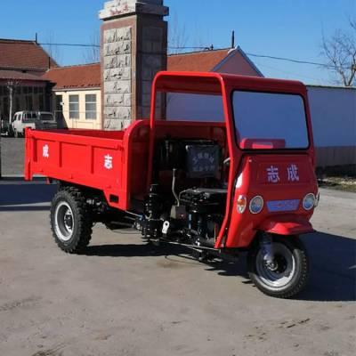 农用三轮自卸翻斗车 建筑施工渣料运输车 工程自卸三轮运输车