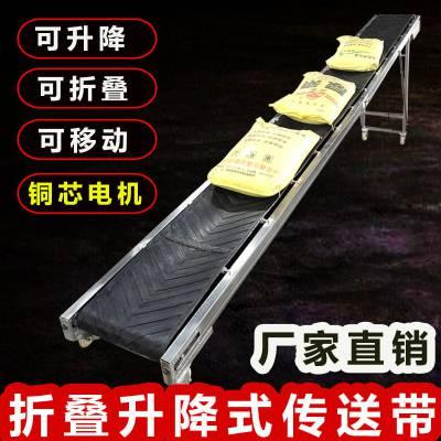 自动化皮带输送机 粮食输送机防滑带式输送机