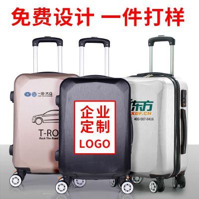 易贝行李箱定制logo图案定做 儿童拉杆箱韩版密码旅行箱子新款 创意时尚登机箱赠礼
