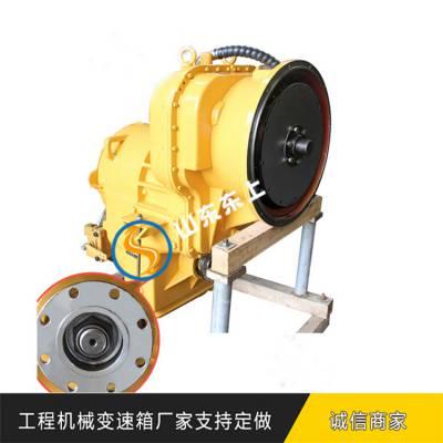 临工L968F装载机变速箱配置临工新型加强型驱动桥波箱双变