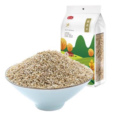 五谷杂粮贴牌 藜麦米批发 谷母白藜麦批发