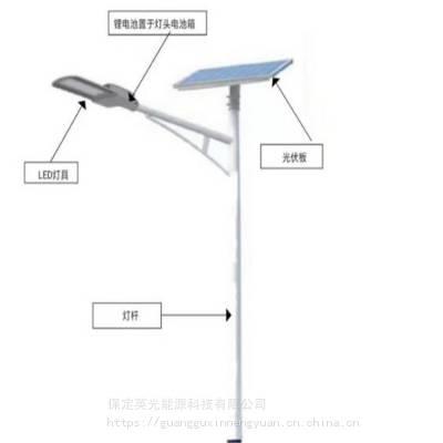 品质齐全太阳能路灯 规格齐全 智慧城市物联网 英光