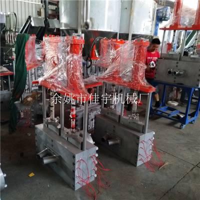 双工位造粒机模头液压模头电动换网器佳宇机械