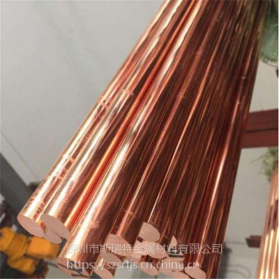 磷铜棒现货供应 进口C5441环保易车削磷铜棒