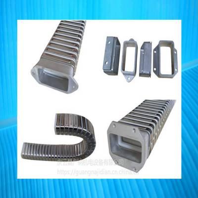 广纳金属拖链72*162电缆导管保护套不锈钢护线管