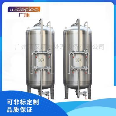 广旗厂家直销湖南不锈钢多介质过滤器纯水前预处理罐机械压力式过滤器