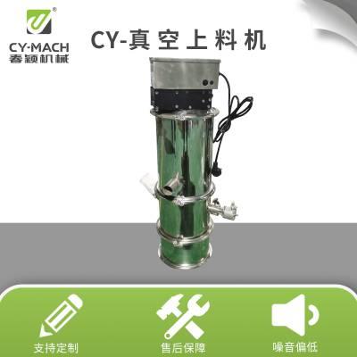 自动粉料上料机 移动式真空上料机批发价格 粉体输送上料机保证质量